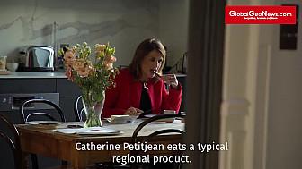 GlobalGeoNews/France: Pain d'Epices Mulot et Petitjean, une success story @MulotPetitjean